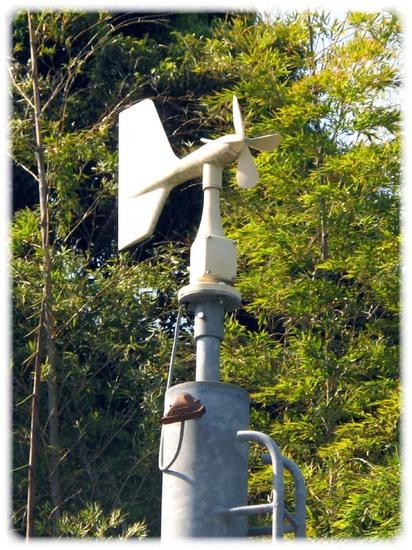 天馬大橋横のミニ風車