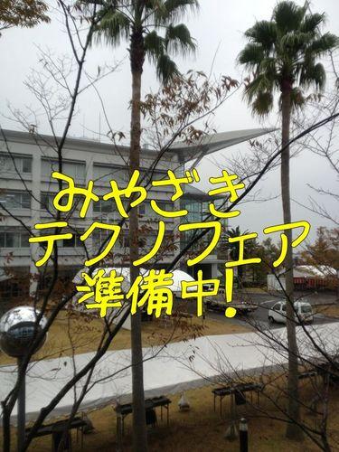 写真 11-11-09 18 15 28.jpg