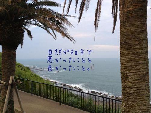 写真 12-05-29 14 52 47.jpg