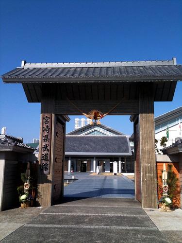 宮崎県武道館の門
