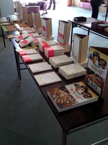 弁当の日に関連する図書.jpg