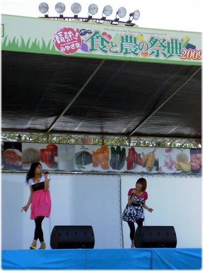 食と農の祭典 ライブ