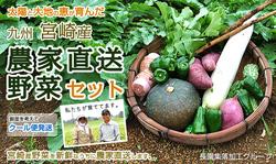 nagasousyuraku-header.jpg
